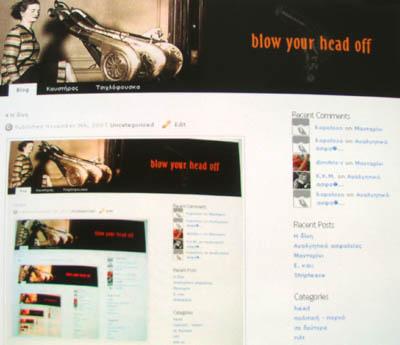bloging.jpg